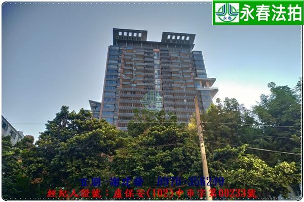 台中市西屯區臺灣大道三段590號二十三樓之6。宜朋代標 阿發 0976-356-249