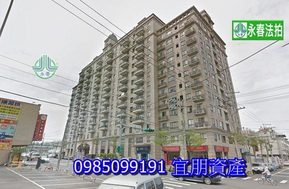 平鎮區上海路153號二樓 雲鼎社區宜朋資產