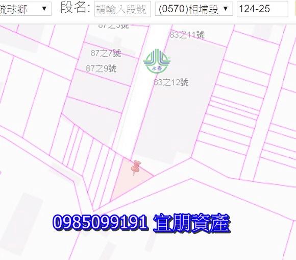 小琉球鄉法拍土地 相埔路旁 老船長民宿旁 32坪