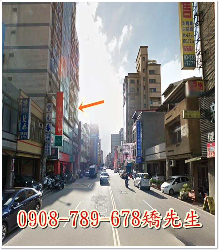 新竹市北大路29-1號8樓