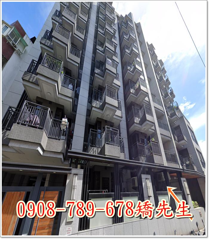 台北市南港區成福路194巷8號4樓-3