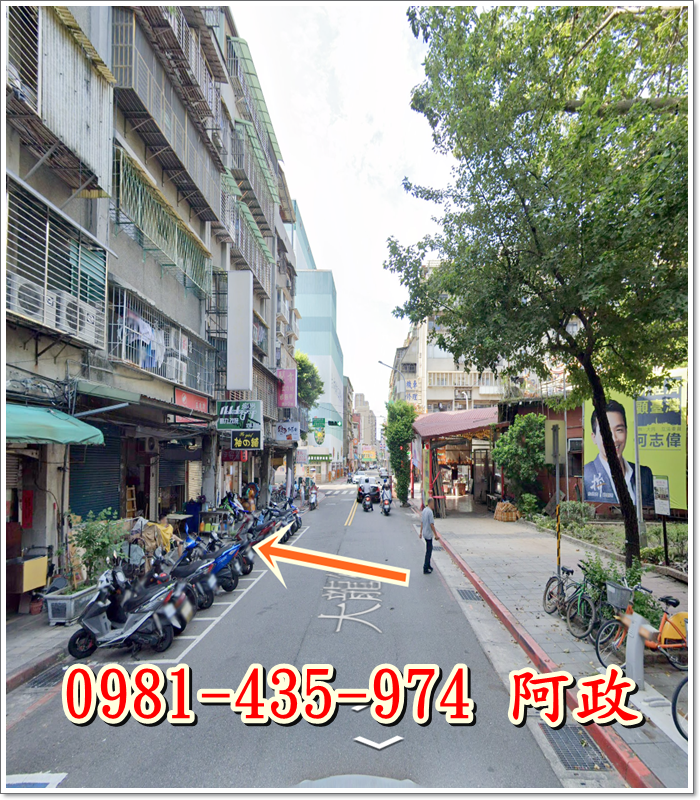 台北市大同區大龍街126號2樓-2
