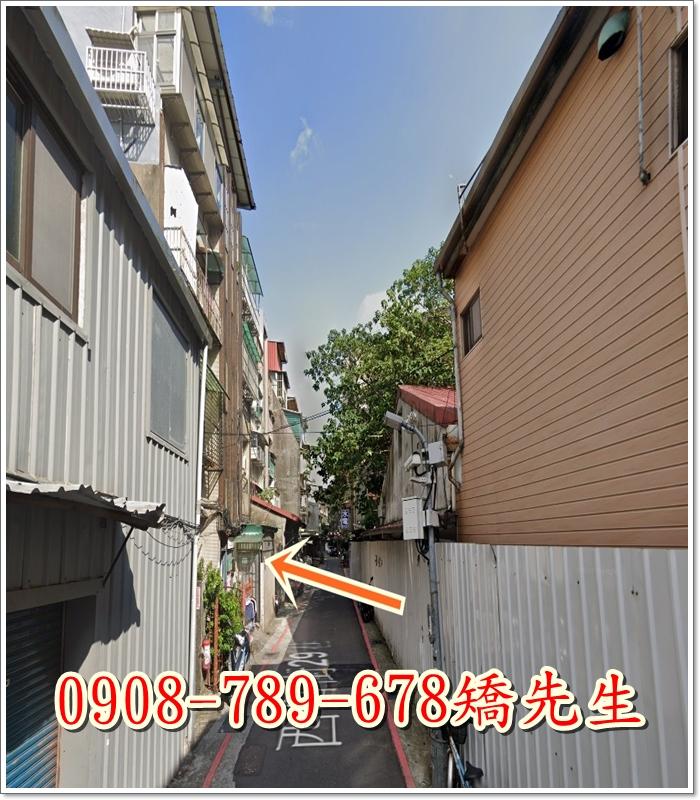 台北市萬華區西昌街29巷5號3樓