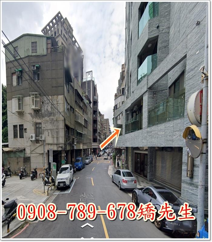 台北市中正區厦門街137號8樓之2