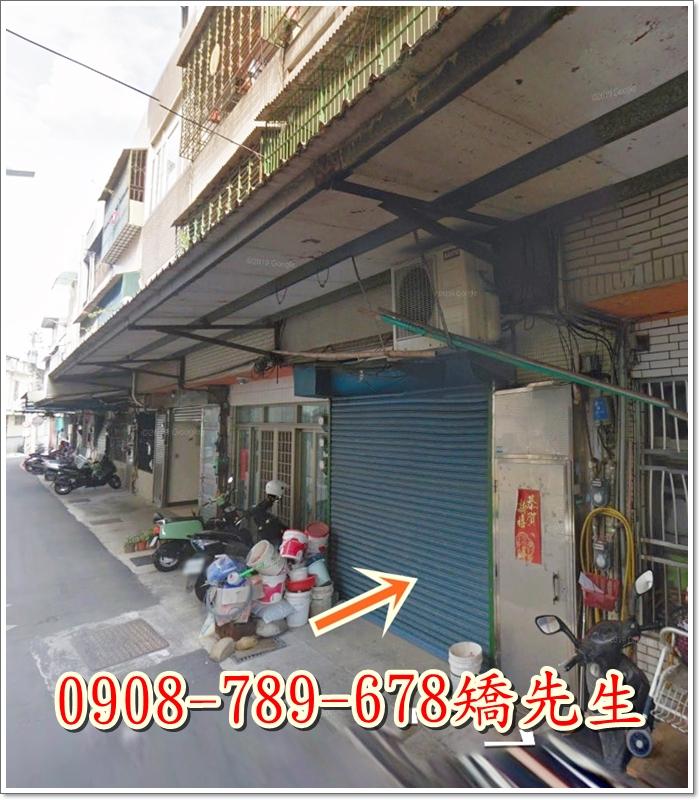 新竹市延平路1段317巷85弄39號2層樓