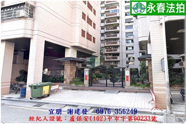 台中市北區忠明八街20號10樓。宜朋代標 阿發 0976-356-249