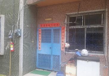 竹東鎮莊敬路9巷1弄12號竹東國中土地22坪