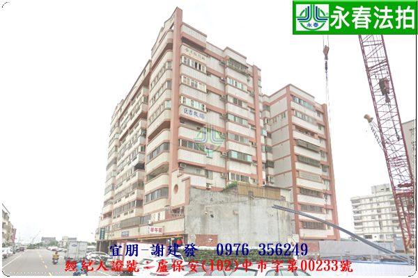 台中市梧棲區四維西路112號5樓之1。宜朋代標 阿發 0976-356-249