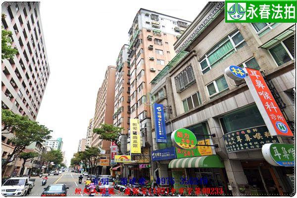 台中市南屯區東興路二段56號3樓。宜朋代標 阿發 0976-356-249