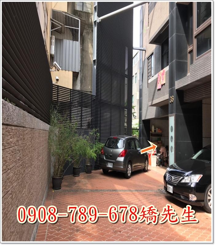 新竹縣竹北市中華路56巷36號4層樓