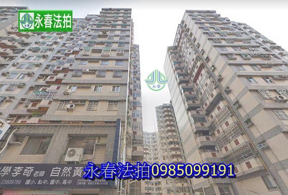 虎嘯國宅東區進化路239號永春法拍 宜朋資產