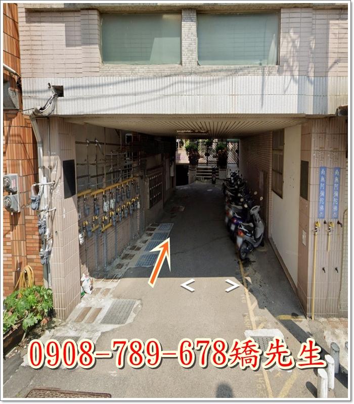 新竹縣竹北市和平街146號4樓