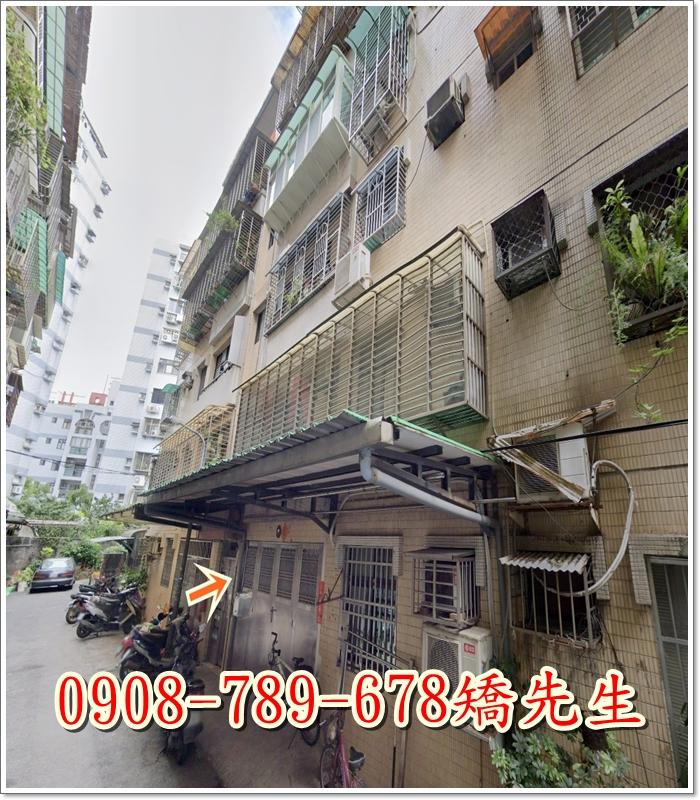 台北市內湖區東湖路113巷95弄139號2樓