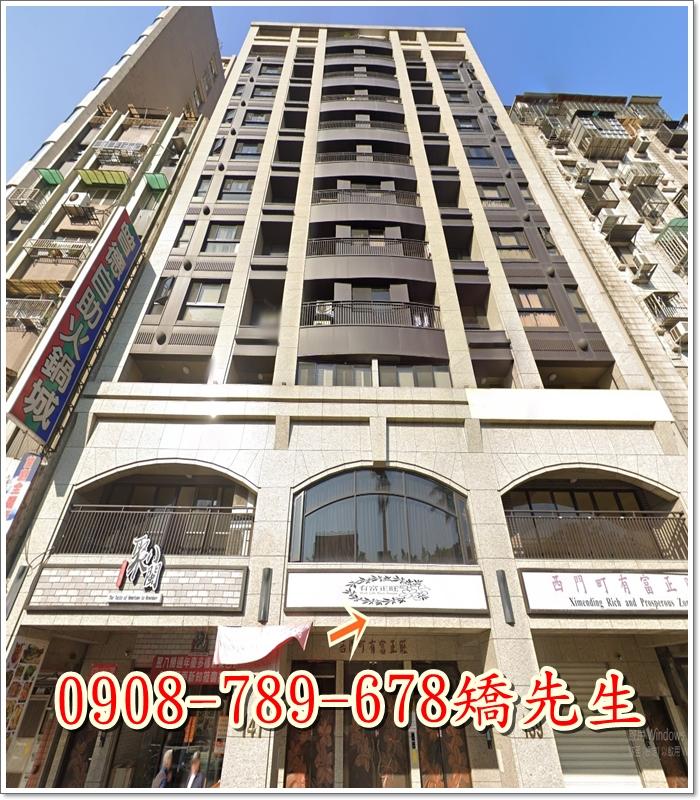 台北市萬華區成都路139號15樓