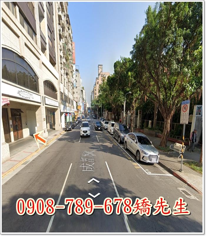 台北市萬華區成都路139號11樓-3
