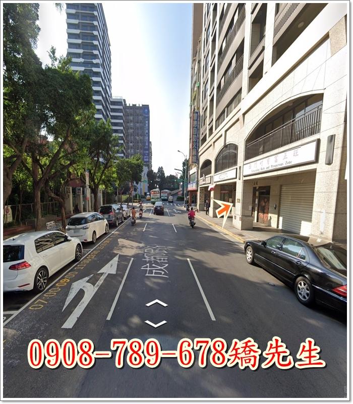 台北市萬華區成都路139號11樓-1