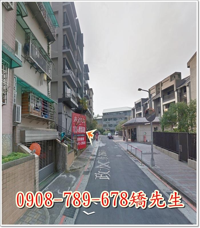 台北市文山區政大二街260巷13號4樓
