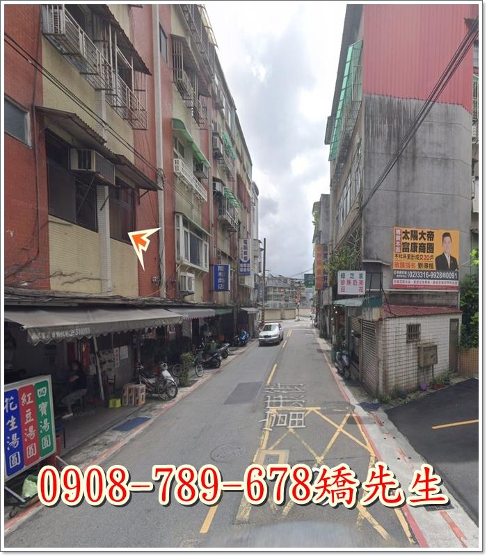 台北市南港區富康街57號2樓