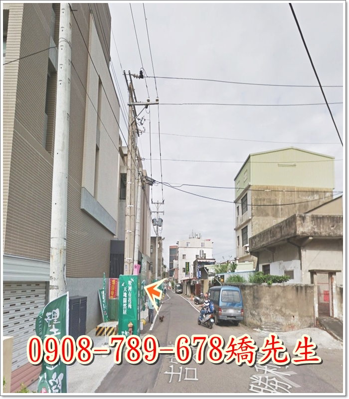 新竹縣湖口鄉吉安街160巷1號4層樓