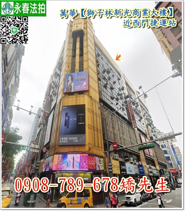 台北市萬華區西寧南路36號2樓之6