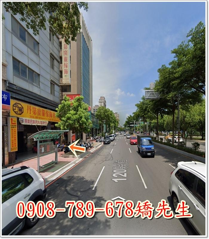 新竹縣竹北市光明六路43號3樓