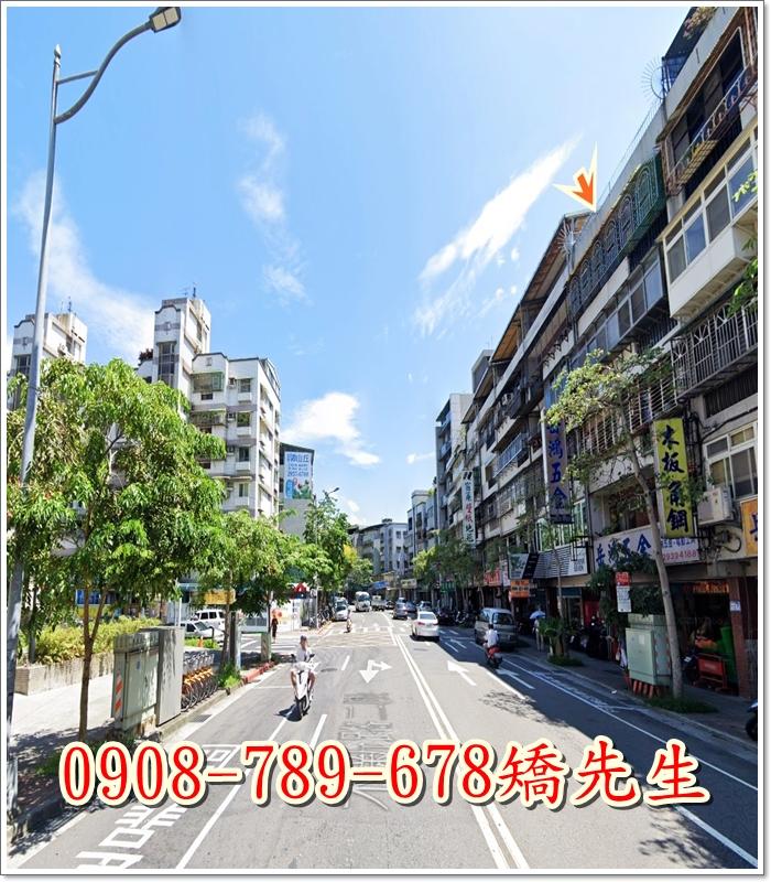 台北市文山區木新路二段135號5樓