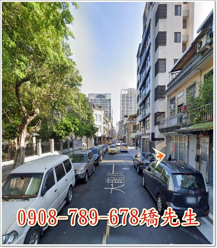 台北市大同區大龍街36號2層樓