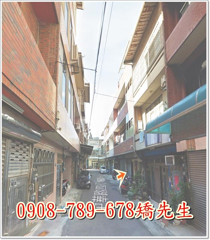 新竹市中華路四段160巷6弄9號、11號2層樓