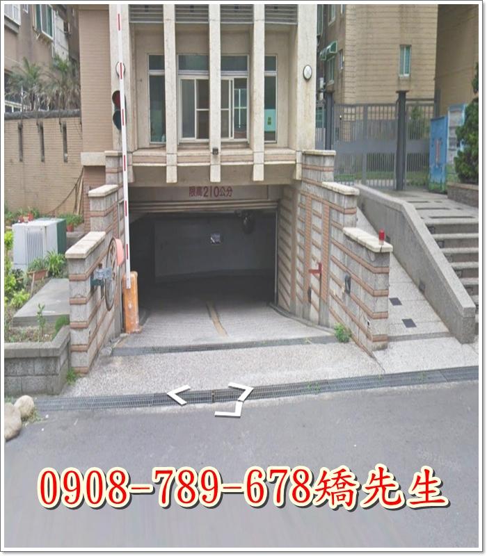 新竹縣新豐鄉建興路一段155巷27號11樓
