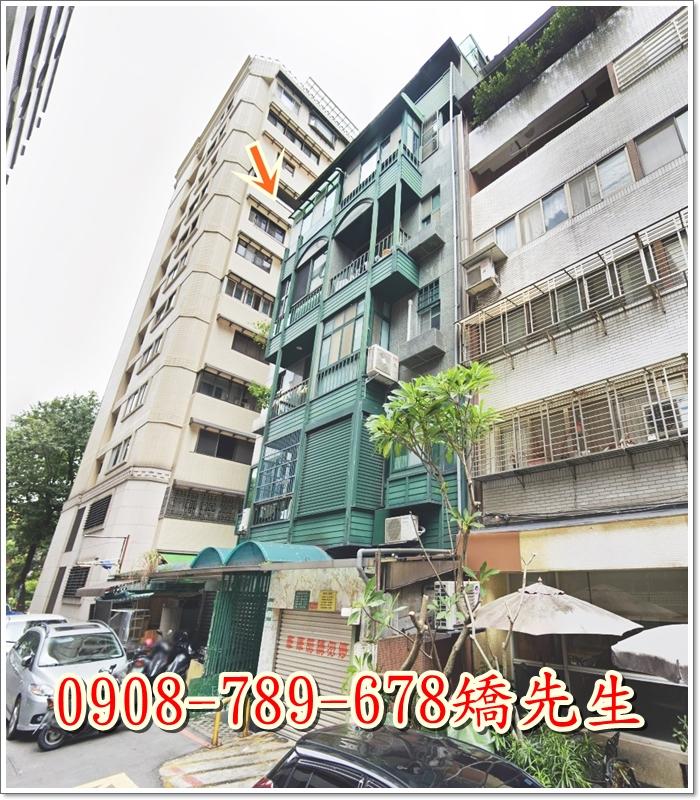 台北市信義區逸仙路42巷1號1樓
