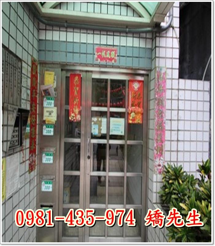 台北市北投區公館路300號6樓