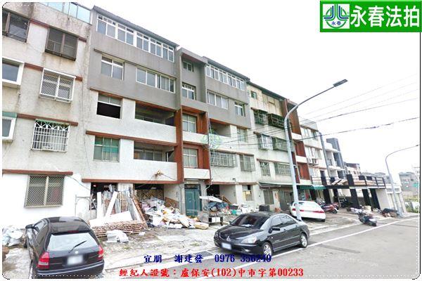 台中市沙鹿區中樂街107之3號4樓。宜朋代標 阿發 0976-356-249