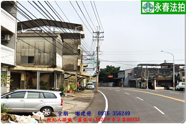 台中市東勢區東蘭路127之1號。宜朋代標 阿發 0976-356-249