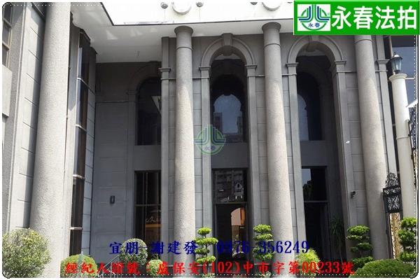 台中市北屯區梅川西路四段323號6樓。宜朋代標 阿發 0976-356-249