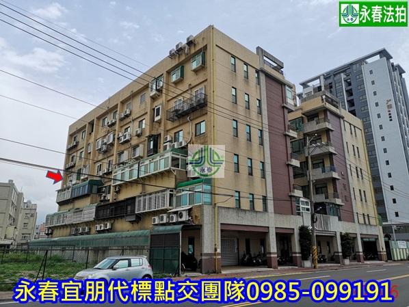 鑫輝溫哥華新竹法拍屋新竹市北區榮濱路70