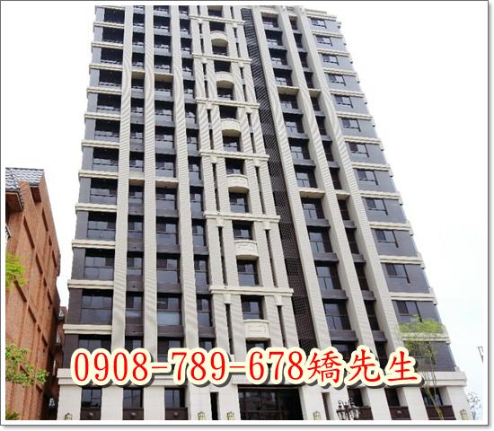 桃園市龍潭區三角林街13號11樓