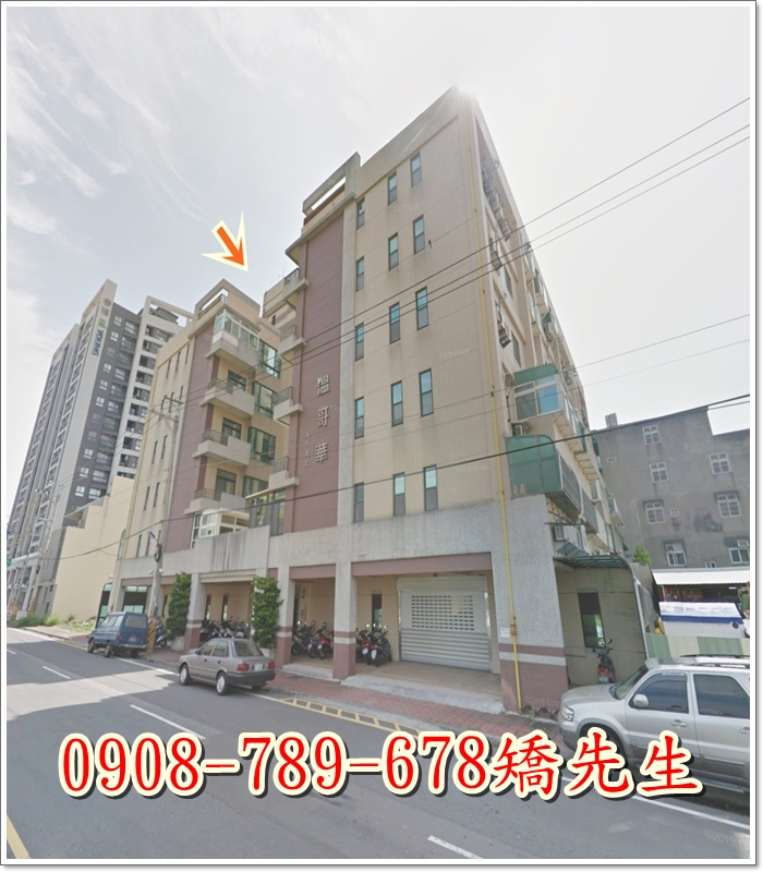 新竹市北區榮濱路70號4樓