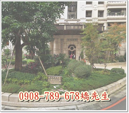 新北市永和區仁愛路282巷48號13樓