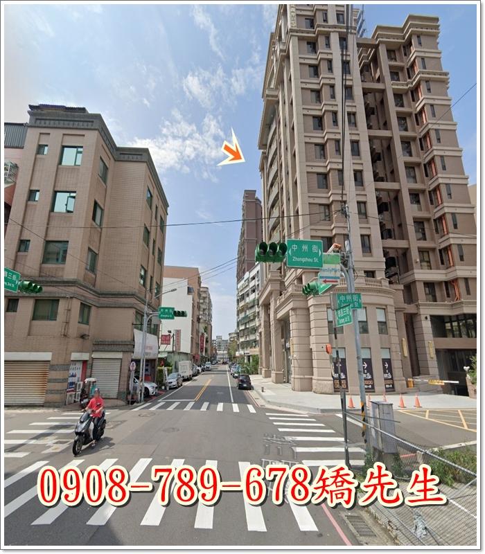 桃園市桃園區泰昌三街33號11樓