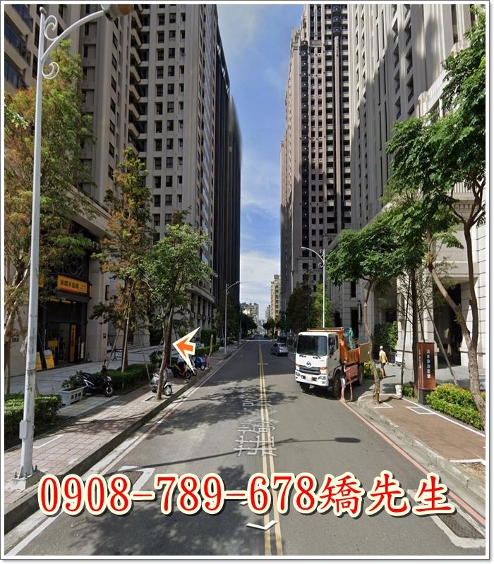 新竹縣竹北市莊敬三路278號12樓