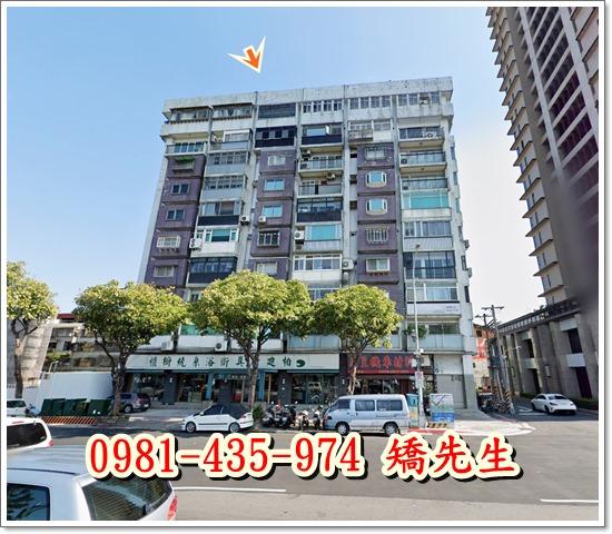 台北市北投區承德路七段34號10樓-3