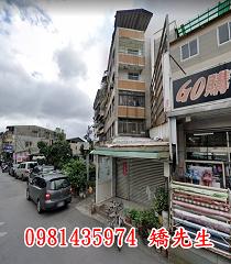 台北市北投區中和街469號5樓