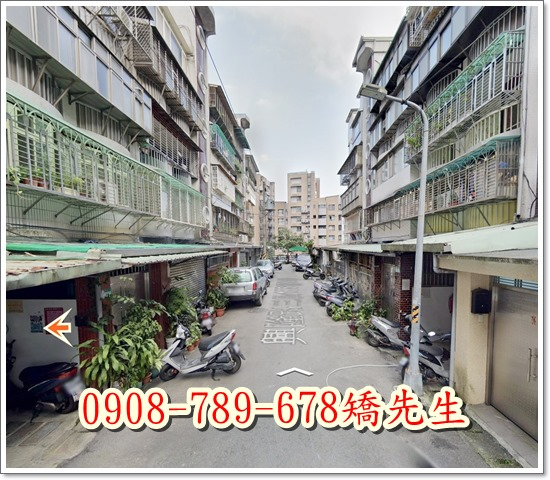 台北市文山區興隆路三段185巷13弄11號5樓