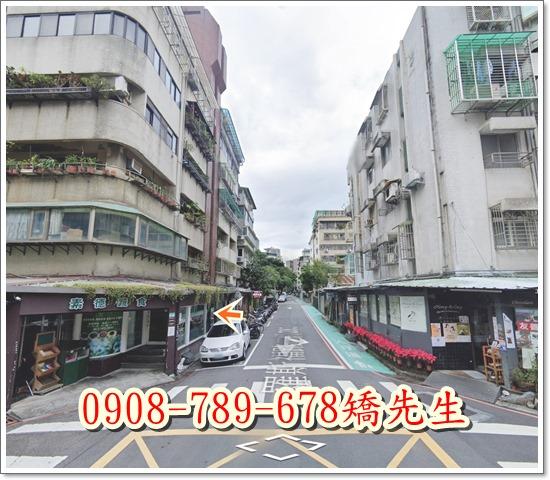 台北市大安區羅斯福路三段283巷21號3樓