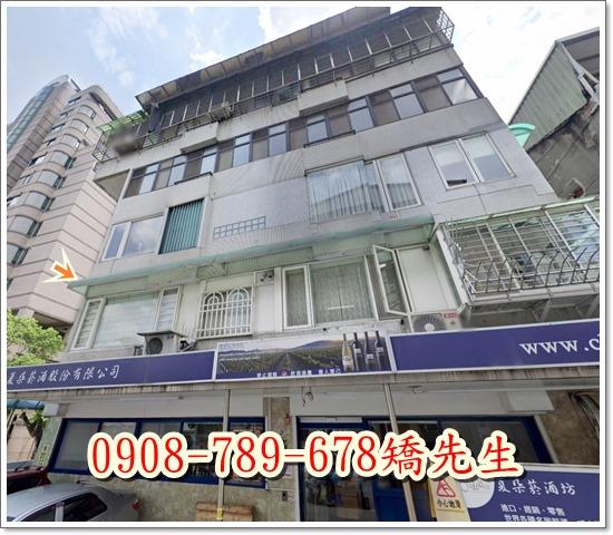 台北市大安區復興南路一段279巷8號2樓之1
