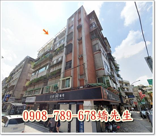 台北市大安區信義路四段265巷56號4樓