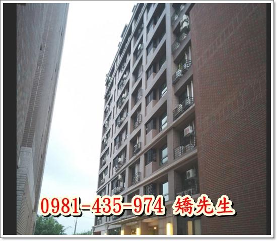 桃園市平鎮區金龍路190巷39弄11號4層樓