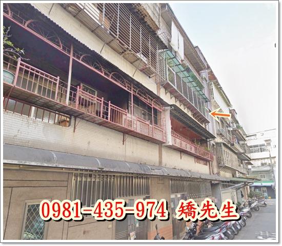 新北市淡水區鄧公路35巷8-2號3樓
