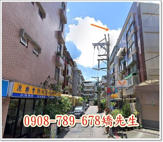 台北市士林區中山北路六段450巷12號3樓-4