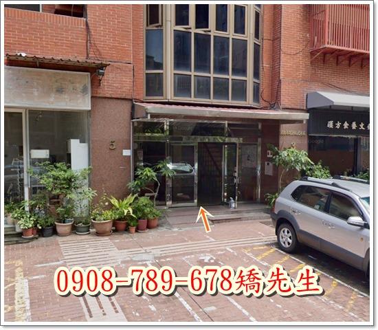 台北市大安區敦化南路二段154巷3號13樓